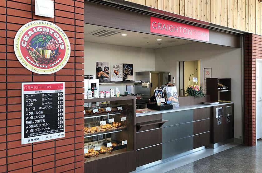 ふれあいホール:カフェコーナー