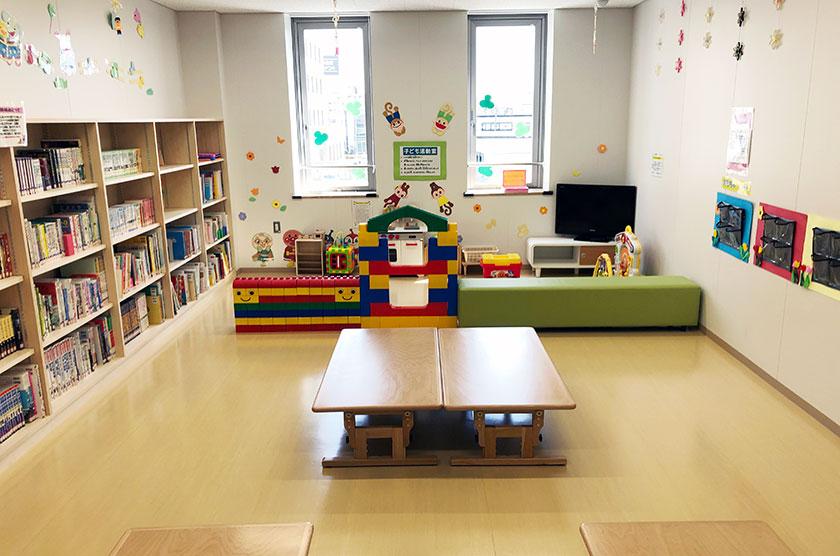 子ども活動室